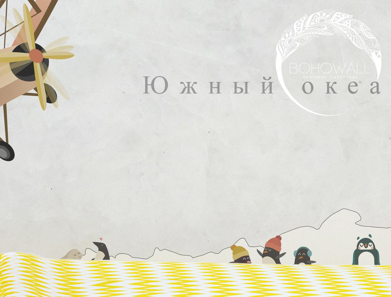 freska_Lich_Bohowall.ru_fr